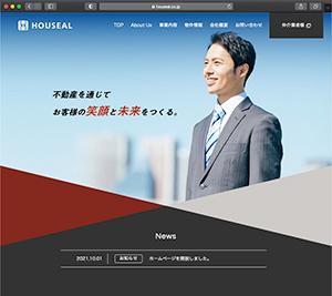 ハウシール株式会社ホームページ